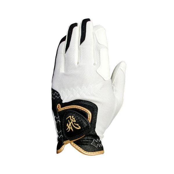 【直送】10個セット TOBIEMON R&A公認グローブ 夏用 左手着用 右利き用 白 Sサイズ TBGV-S-WSX10