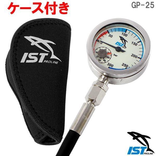 【直送】ダイビング アクセサリー/残圧計 〔最大bar300〕 約15.2cm高圧ホース 強化ガラスカバー付き 『SPG IST PROLINE GP-25』