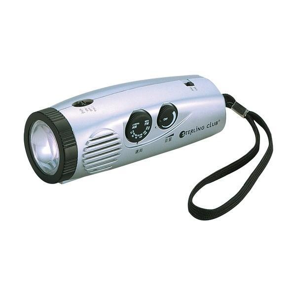LEDパームラジオライト 生活家電 〔50個セット〕 LEDライト・AM FMラジオ・サイレン搭載 〔アウトドア レジャー 災害時〕 kiwami-honpo