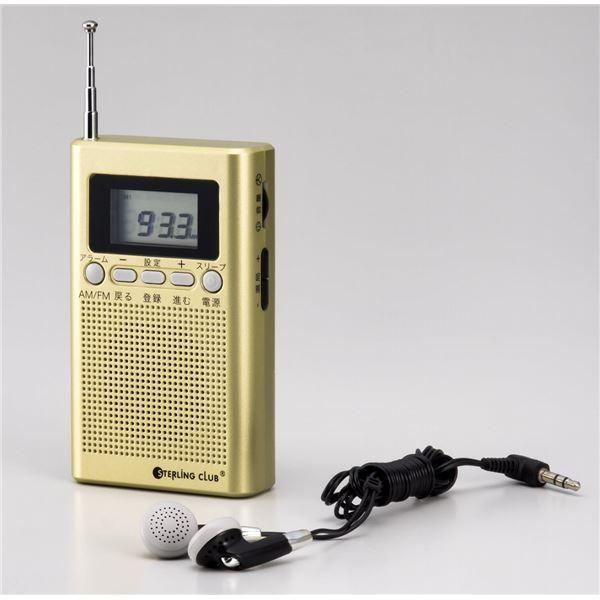 デジタルポケットラジオ 生活家電 〔50個セット〕 デジタルチューナー式 〔アウトドア レジャー 災害時〕 kiwami-honpo 02