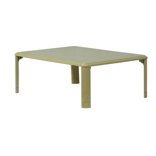 【直送】継脚 折りたたみテーブル/ローテーブル 〔約幅105×奥行75cm オーク〕 高さ2段階調節可 軽量 硬質 〔完成品〕 〔完成品〕