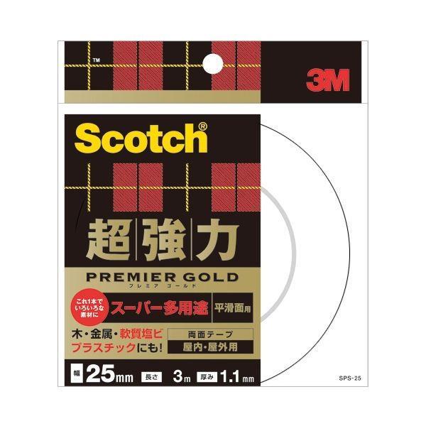 【直送】スコッチ 超強力両面テープ プレミアゴールド (スーパー多用途)25mm×3m 10巻〔×3セット〕