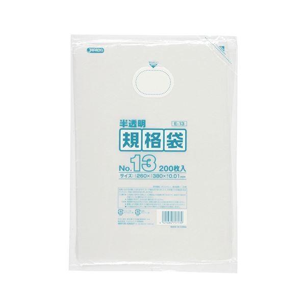 【直送】 ジャパックス HD規格袋 半透明 13号260×380×厚み0.01mm E-13 1パック(200枚) 〔×30セット〕