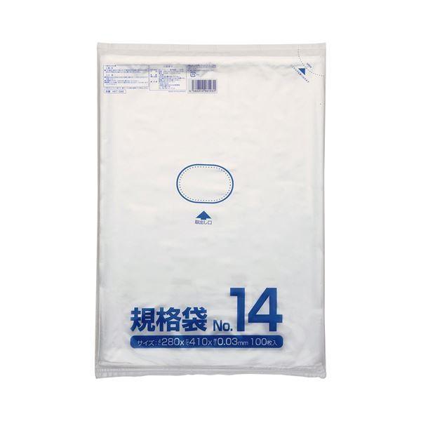 【直送】 クラフトマン 規格袋 14号 ヨコ280×タテ410×厚み0.03mm HKT-086 1パック(100枚) 〔×30セット〕
