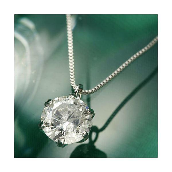 贈り物 プラチナPt0.6ctダイヤモンドペンダント/ネックレスベネチアンチェーン, 激安通販の cfef4bd6