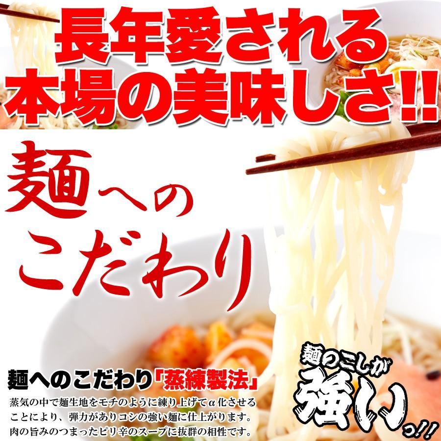 盛岡冷麺 もりおか 冷麺 お取り寄せ ポイント消化 送料無 食品 4食スープ付き(100g×4袋)〔メール便出荷〕|kiwami-honpo|04