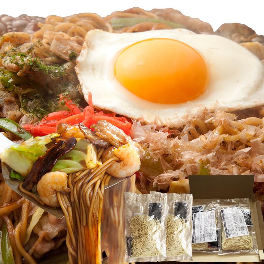 焼きそば やきそば オタフクソース 生めん 生麺 本格 ソース付き ポイント消化 送料無料 5食(90g×5)|kiwami-honpo|02