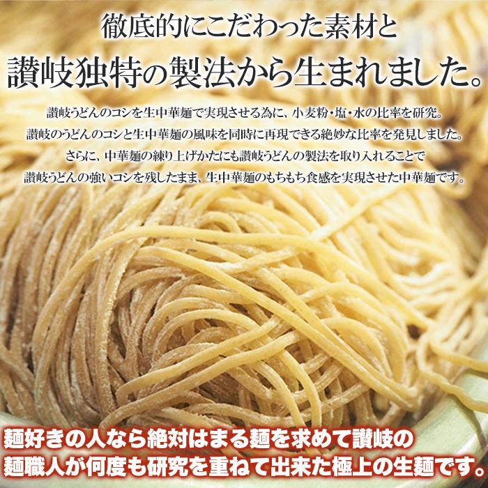 焼きそば やきそば オタフクソース 生めん 生麺 本格 ソース付き ポイント消化 送料無料 5食(90g×5)|kiwami-honpo|06