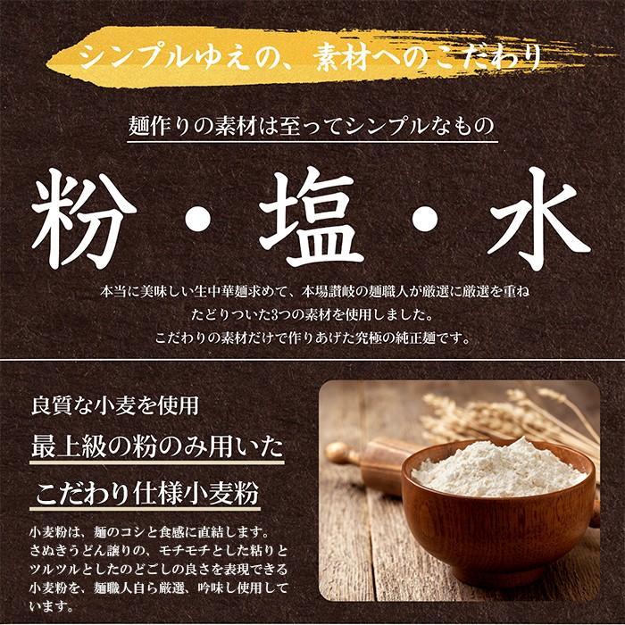 台湾まぜそば ピリ辛 ポイント消化 送料無料 食品 お試し セール 4食(90g2食×2袋)〔メール便出荷〕|kiwami-honpo|04