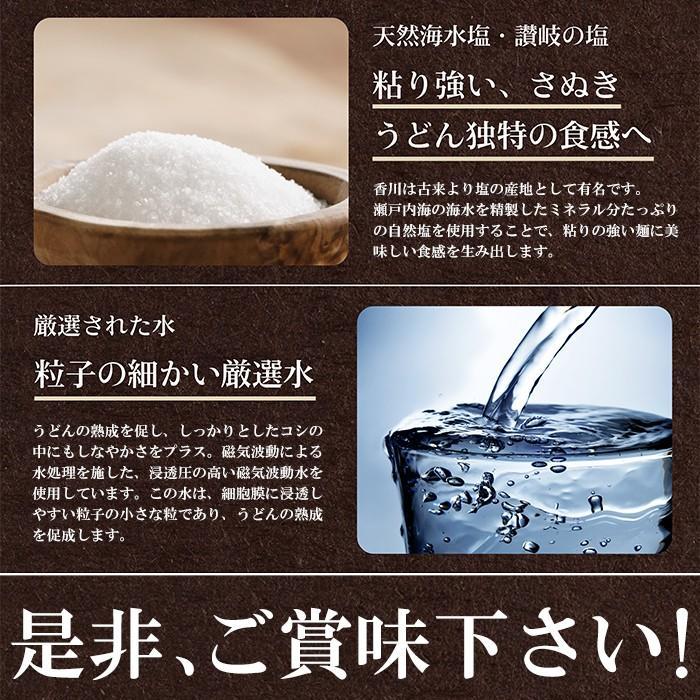台湾まぜそば ピリ辛 ポイント消化 送料無料 食品 お試し セール 4食(90g2食×2袋)〔メール便出荷〕|kiwami-honpo|05