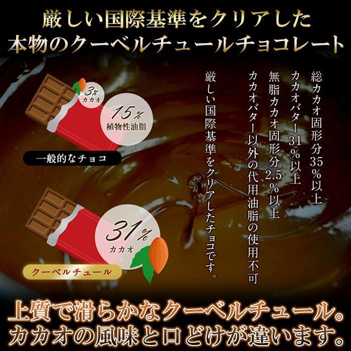チョコ 割れチョコ チョコレート ナッツ アーモンド ヘーゼル ミックスナッツ ハイカカオチョコ クーベルチュール 送料無料 食品 100g×2袋 〔メール便出荷〕|kiwami-honpo|03