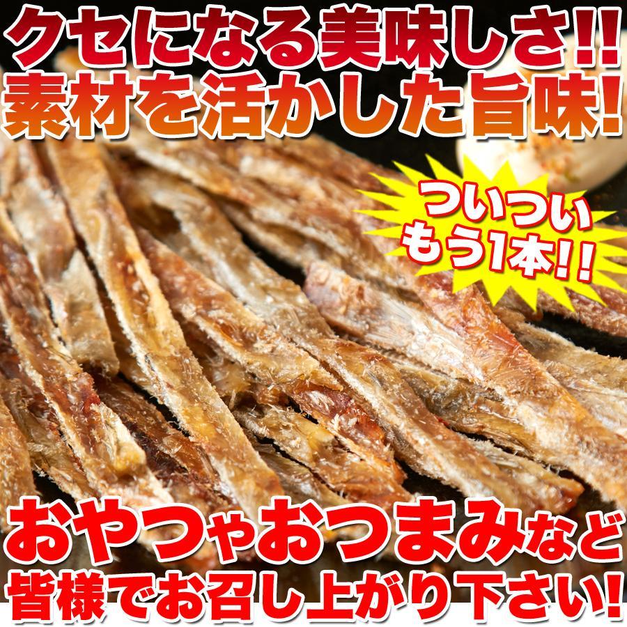 いわしスティック 珍味 おつまみ ポイント消化 送料無料 食品 60g×2袋 〔ゆうメール出荷〕〔発送まで1〜2週間〕|kiwami-honpo|05