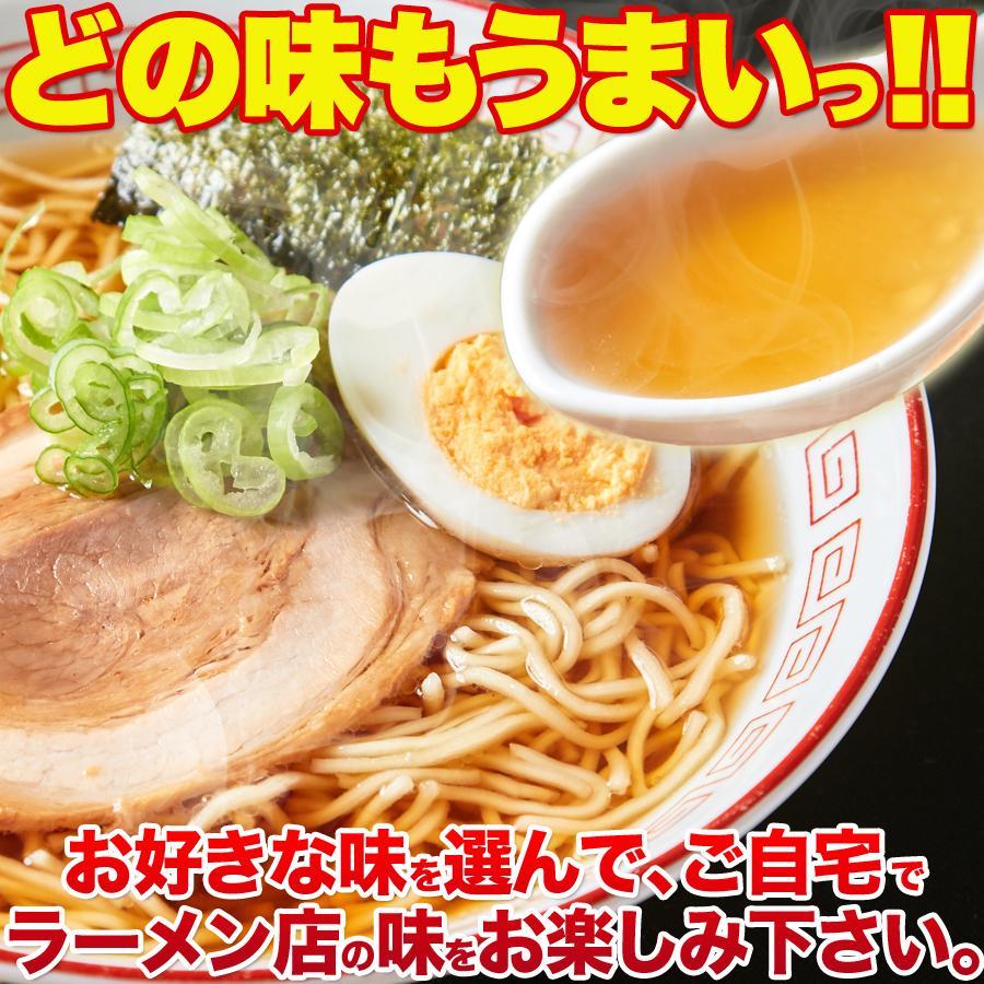 ラーメン 生ラーメン 生麺 料無料 ポイント消化 食品 お取り寄せ 醤油 塩 味噌 とんこつ (3食+スープ付き)〔ゆうメール出荷〕 kiwami-honpo 06