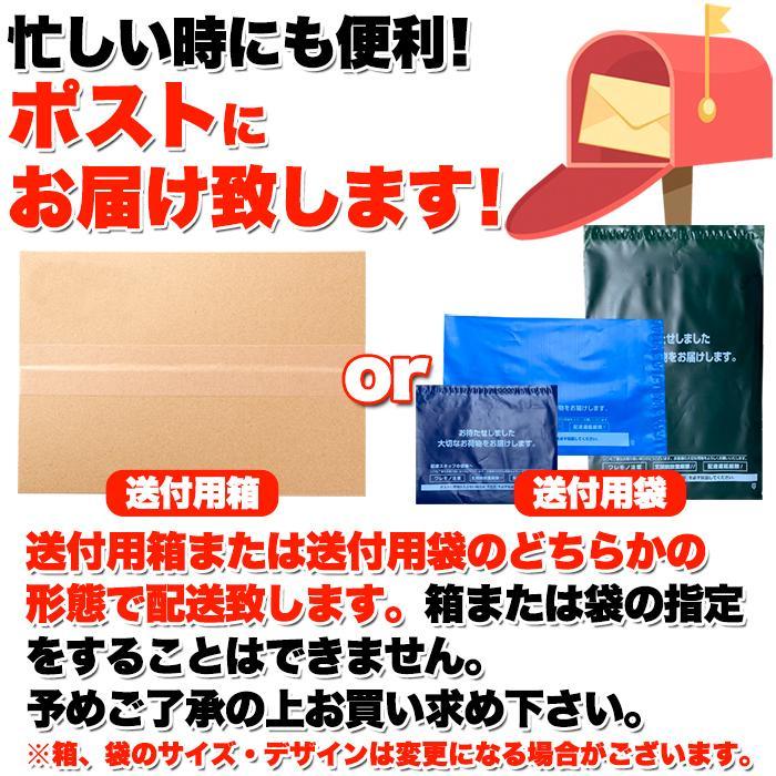 黒しょうが&5つの黒 黒ショウガ サプリ ダイエット 国産 日本製  サプリメント 送料無料 大量 ポイント消化  約4ヵ月分 〔120日分×1袋〕 〔メール便出荷〕|kiwami-honpo|08