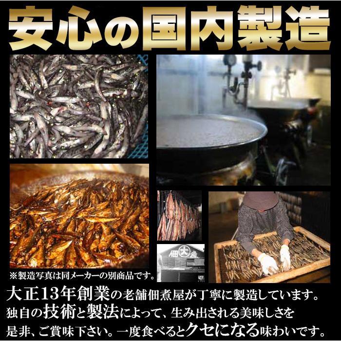 さんま蒲焼 まぐろ角煮 佃煮 ご飯のお供 おかず ポイント消化 送料無料 食品 2袋 〔ゆうメール出荷〕〔発送まで1〜2週間〕|kiwami-honpo|06