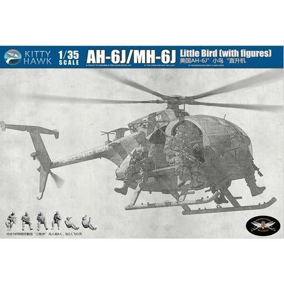 1/35スケールプラモデル AH-6J/MH-6J(フィギュア付)