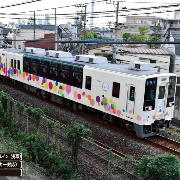 30605 東武634型(スカイツリートレイン)4両編成セット(動力付き)