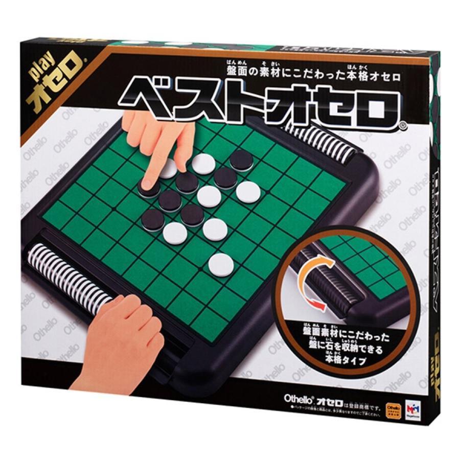 無料 オセロ ヤフー ゲーム