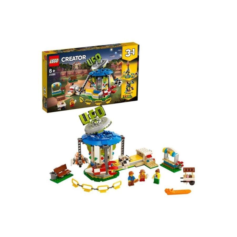 レゴ クリエイター 遊園地のスペースライド 31095