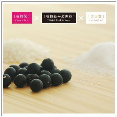 オーガニック/京都 喜右衛門・有機黒大豆味噌 500g kiyomon 06