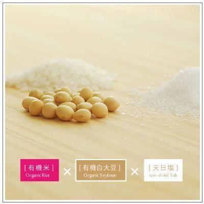 オーガニック/京都 喜右衛門・有機白大豆味噌[甘口] 500g|kiyomon|04