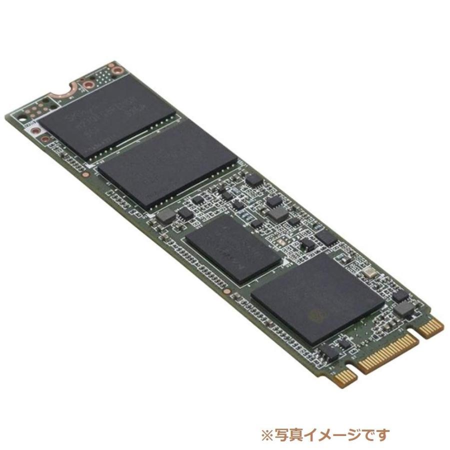 パソコン用 増設用交換用中古m.2 SSD サイズ2280 接続B&M key 256GB 各メーカー 動作確認済【ポスト投函】 kiyoshishoji