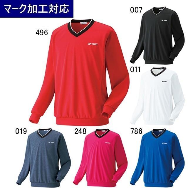 ヨネックス テニス・バドミントンウェア トレーニングジャケット トレーナー 32019/男女兼用