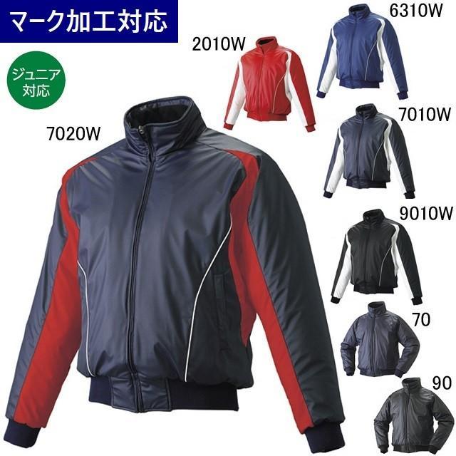 SSK エスエスケイ 蓄熱グラウンドコート フロントフルZIP(中綿) BWG1002/片胸マーク対応