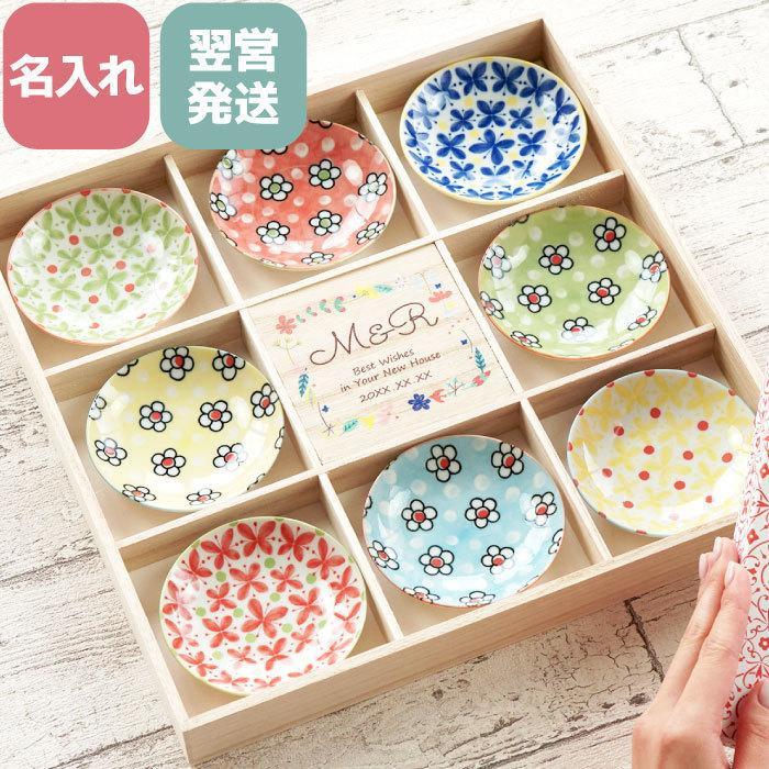 祝い 友達 引っ越し 引っ越し祝いで友達に3000円台のおすすめプレゼント5選!