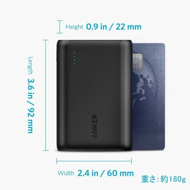 モバイルバッテリー Anker 10000mAh PSE適合 最小大容量 PowerIQ搭載|kizawa-store|07