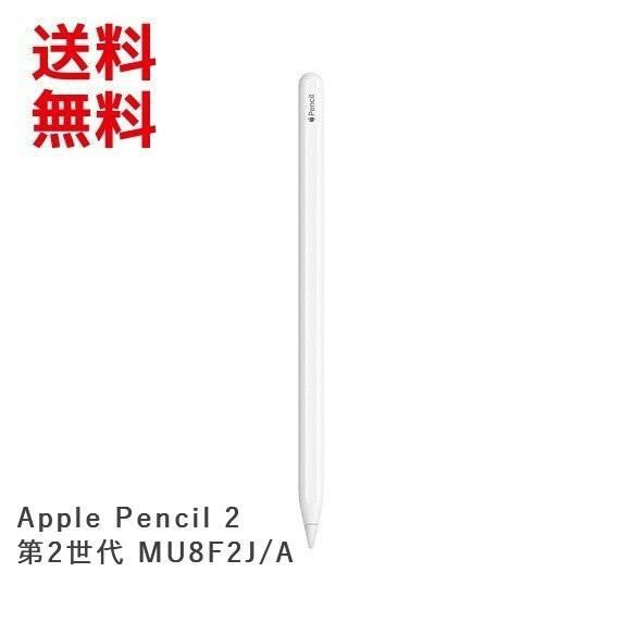 Apple pencil 第 二 世代