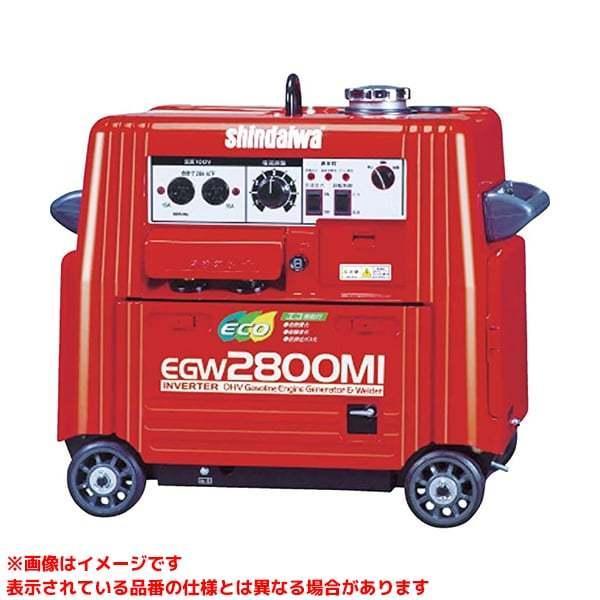 【EGW2800MI】 《KJK》 やまびこ産業機械 発電機兼用溶接機 ωο0