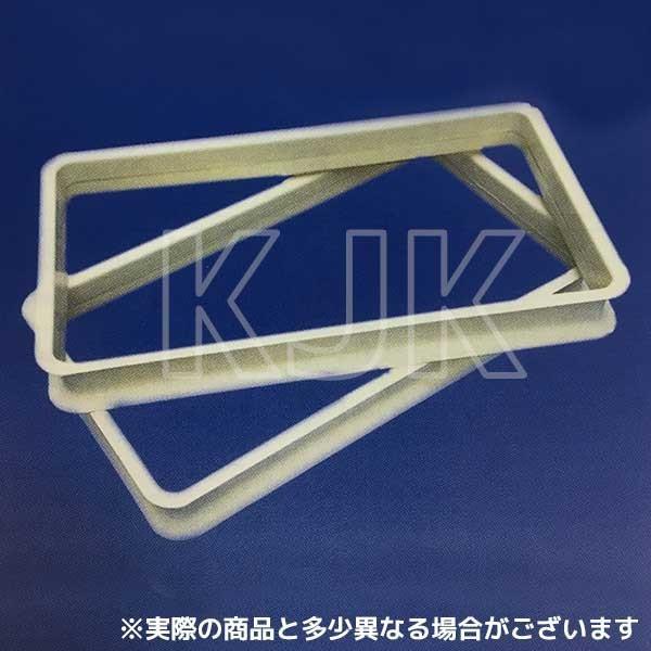 【FKN-6-100】 【FKN-6-100】 【FKN-6-100】 《KJK》 プレパイ工業 FRP製 グリーストラップ かさ上げ アジャスタータイプ 630用 ωλ1 d54