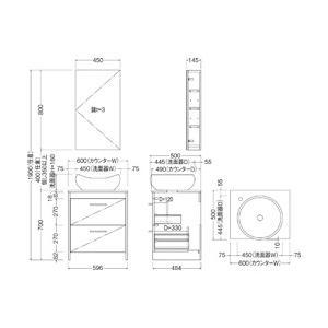 【WF015S2-600-DB-T3】 《KJK》 三栄水栓 SANEI 洗面化粧台(鏡付) 洗面所用 ωθ0 kjk 02