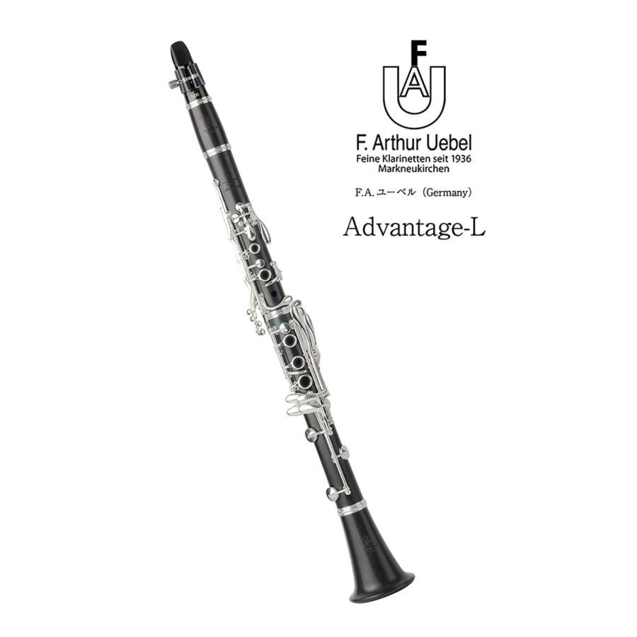 B·管クラリネット F.A.ユーベル(Germany) Advantage-L