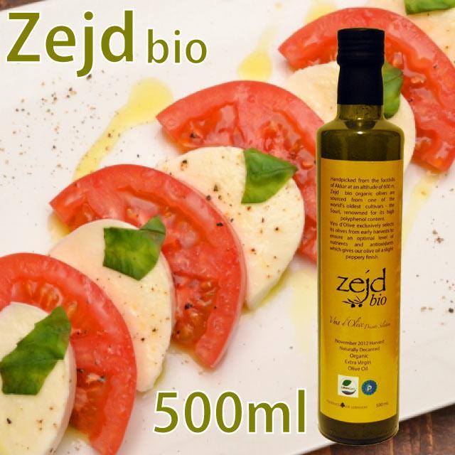 オーガニック(有機)エキストラバージンオリーブオイル 500ml ノンフィルター 日本限定発売 レバノン生産|kkica