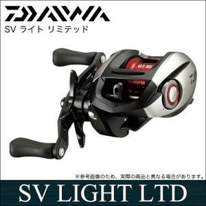 ダイワ SVライトLTD8.1R−TN