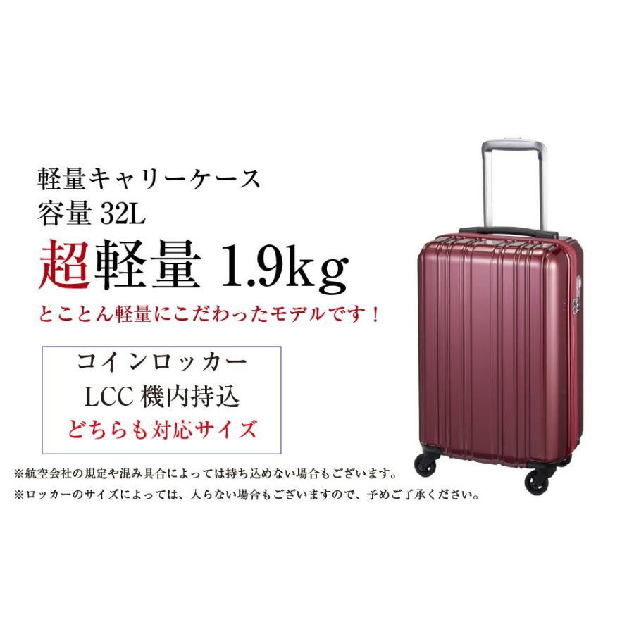 超軽量 キャリーケース キャリーバッグ sサイズ 機内持ち込み 日乃本製 キャスター ポリカーボネート スーツケース 1.9kg 小型 LCC コインロッカー 静音 キャス klasio 13
