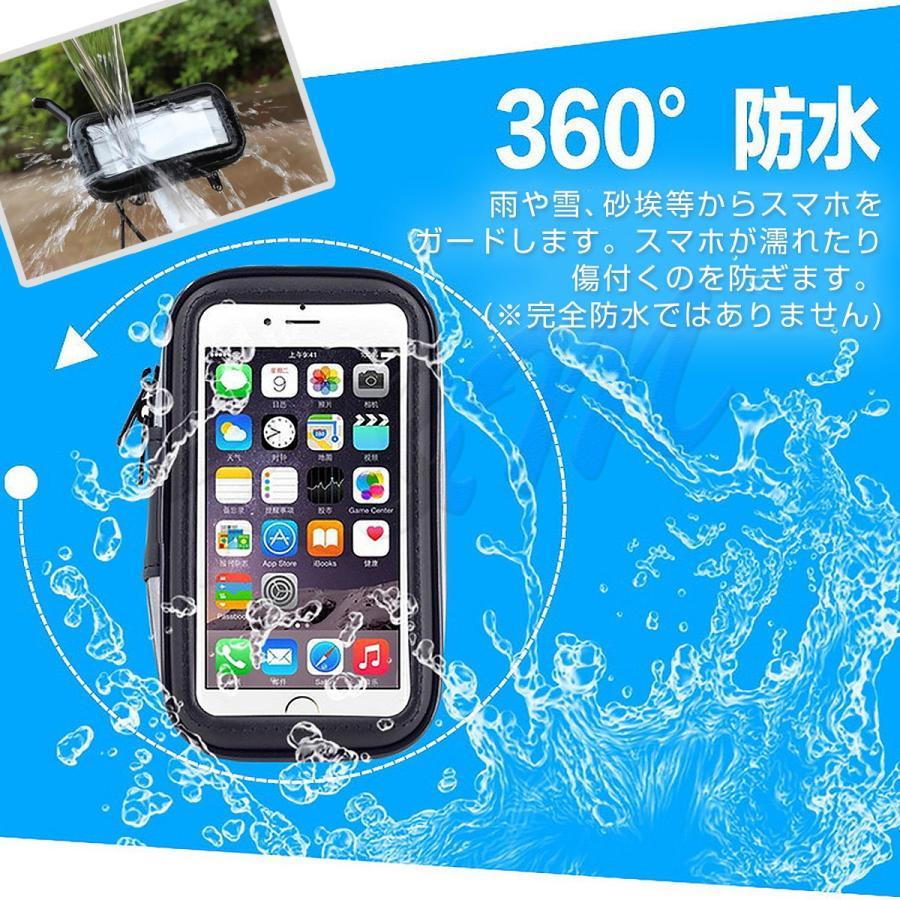 防水スマホホルダー 自転車 バイク 2Way 選べる2サイズ M/Lサイズ iPhone 8 Plus/XS MAX/XR対応 1ヶ月保証 km-serv1ce 04