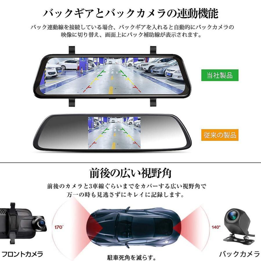 2020年モデル ドライブレコーダー ミラー型 2K 1080p 200万画素 前後カメラ あおり運転対策 FHD 10イン ソニーレンズ タッチパネル 6ヶ月保証|km-serv1ce|06