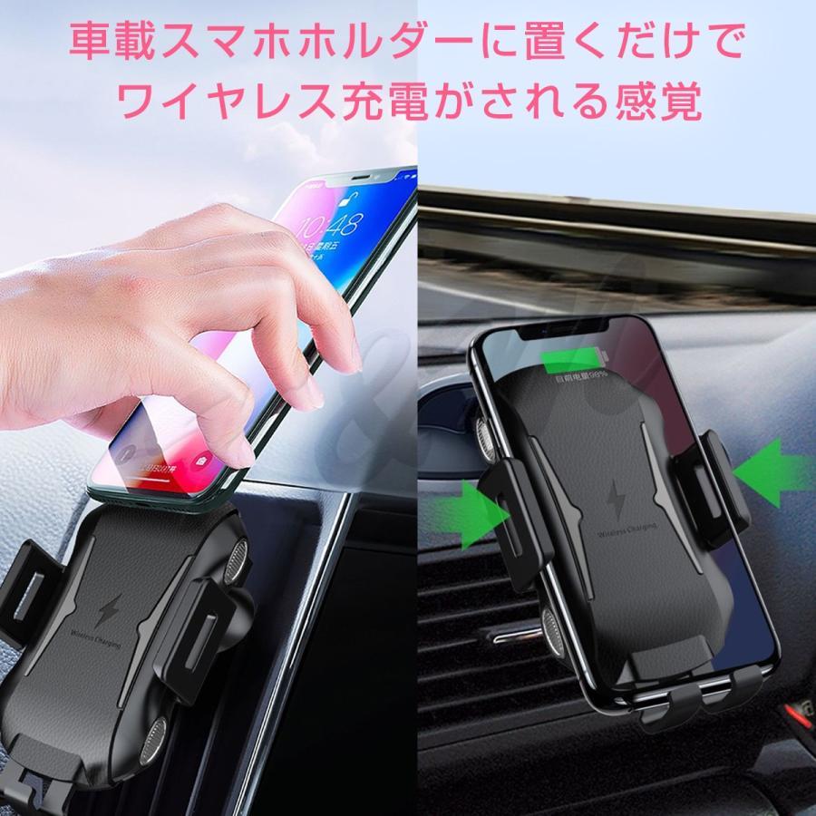 車載ホルダー Qi車載ワイヤレス充電器 吹出口取付け 吸盤式 2Way 10W 急速充電 360度回転 赤外線センサー自動開閉 Qi搭載のスマホにほぼ対応 1ヶ月保証|km-serv1ce|02