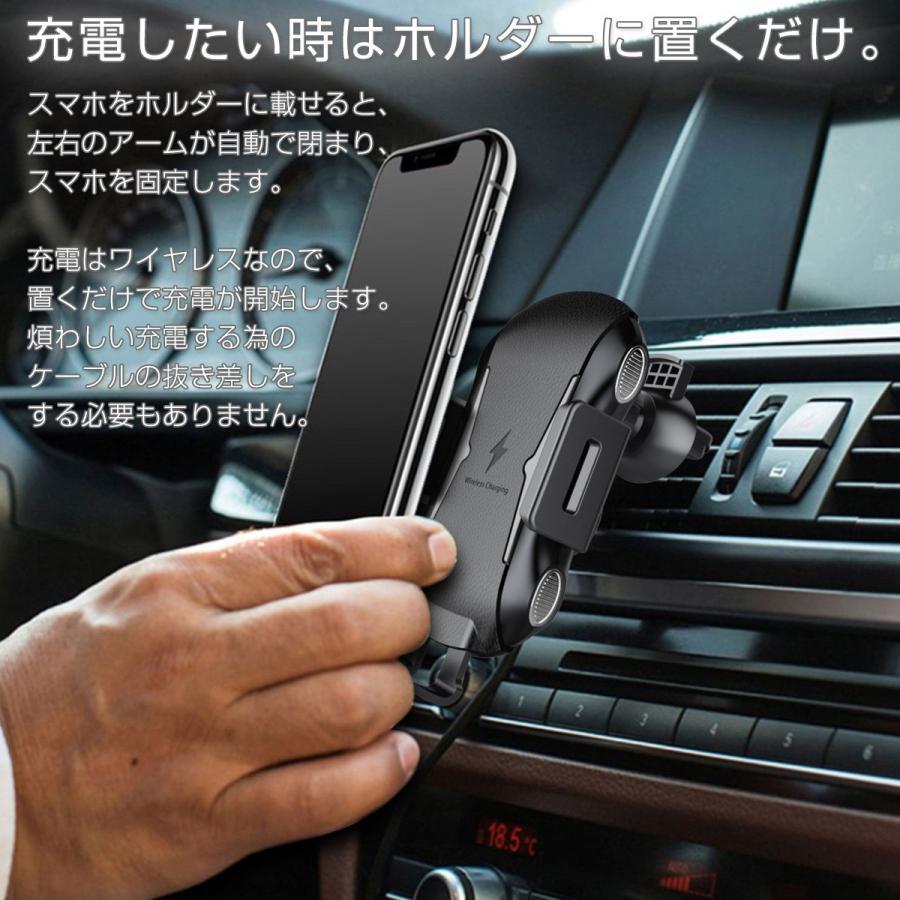 車載ホルダー Qi車載ワイヤレス充電器 吹出口取付け 吸盤式 2Way 10W 急速充電 360度回転 赤外線センサー自動開閉 Qi搭載のスマホにほぼ対応 1ヶ月保証|km-serv1ce|03