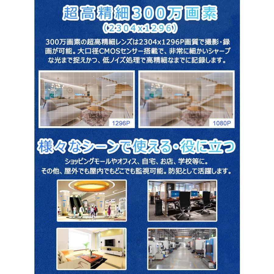 防犯カメラ C31S VStarcam フルHD 2K 1080p 200万画素 ONVIF対応 ペット 赤ちゃんモニター wifi 無線 MicroSDカード録画 録音 PSE 技適 6ヶ月保証|km-serv1ce|03