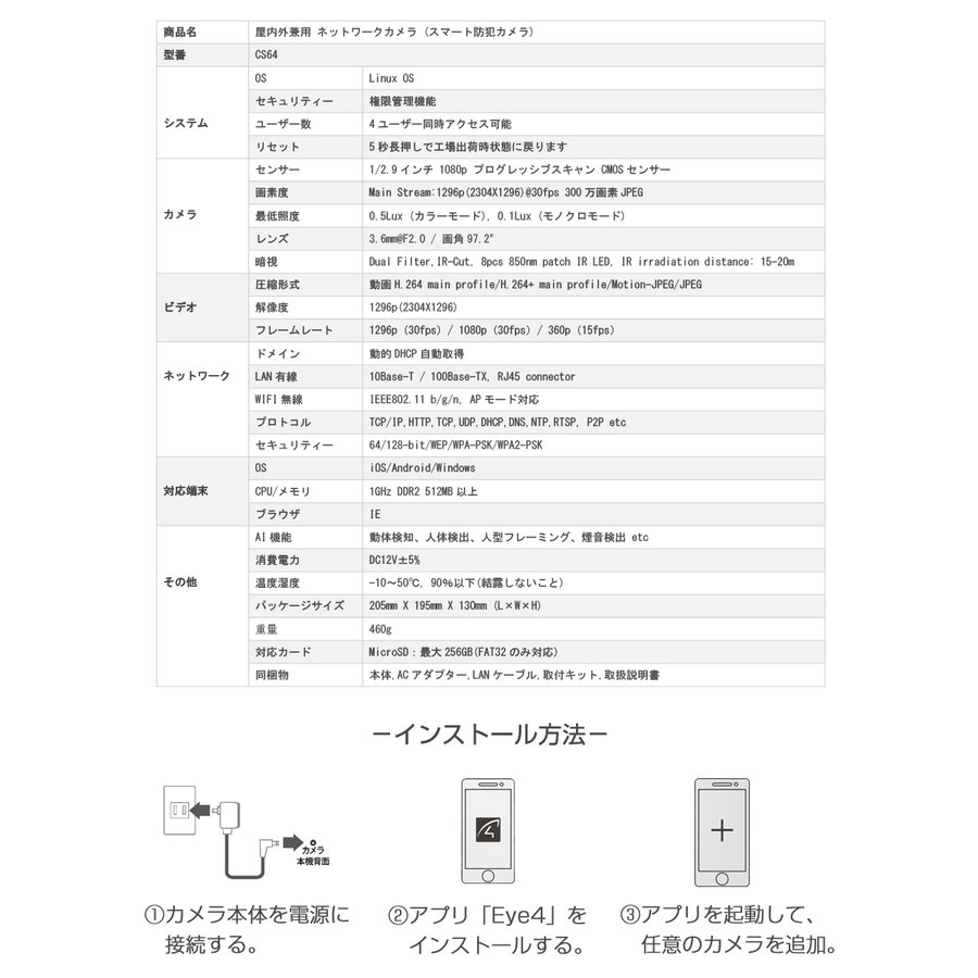 防犯カメラ C31S VStarcam フルHD 2K 1080p 200万画素 ONVIF対応 ペット 赤ちゃんモニター wifi 無線 MicroSDカード録画 録音 PSE 技適 6ヶ月保証|km-serv1ce|09