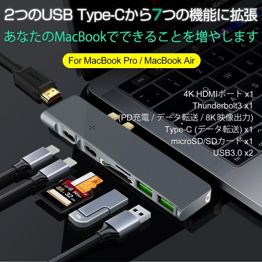 USB Type-C ハブ 8in1 USB3.0x3 4K 8K出力 HDMI Thunderbolt3 40Gbps PD充電 microSD SDスロット 拡張 変換 MacBook ChromeBook 3ヶ月保証|km-serv1ce|02