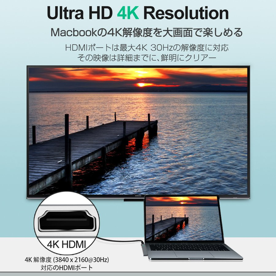 USB Type-C ハブ 8in1 USB3.0x3 4K 8K出力 HDMI Thunderbolt3 40Gbps PD充電 microSD SDスロット 拡張 変換 MacBook ChromeBook 3ヶ月保証|km-serv1ce|04