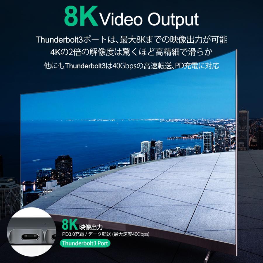 USB Type-C ハブ 8in1 USB3.0x3 4K 8K出力 HDMI Thunderbolt3 40Gbps PD充電 microSD SDスロット 拡張 変換 MacBook ChromeBook 3ヶ月保証|km-serv1ce|05