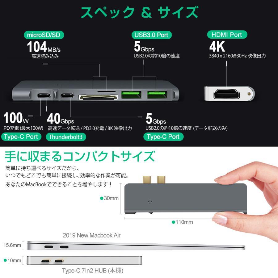 USB Type-C ハブ 8in1 USB3.0x3 4K 8K出力 HDMI Thunderbolt3 40Gbps PD充電 microSD SDスロット 拡張 変換 MacBook ChromeBook 3ヶ月保証|km-serv1ce|09
