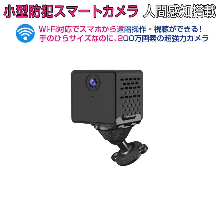 小型 防犯カメラ ワイヤレス CB71 VStarcam フルHD 2K 1080p 200万画素 高画質 wifi MicroSDカード録画 録音 証拠 泥棒 浮気 横領 DV IP 6ヶ月保証|km-serv1ce
