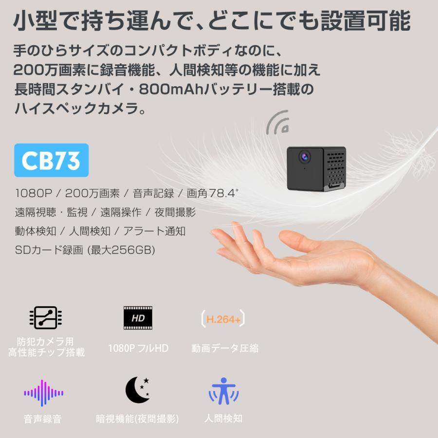 小型 防犯カメラ ワイヤレス CB71 VStarcam フルHD 2K 1080p 200万画素 高画質 wifi MicroSDカード録画 録音 証拠 泥棒 浮気 横領 DV IP 6ヶ月保証|km-serv1ce|02